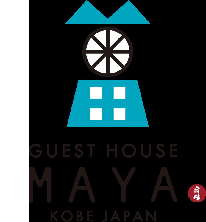 kobe guest house maya 神戸ゲストハウス萬家 マヤ